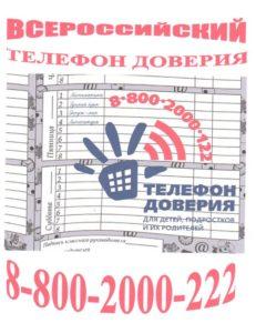 001-768x996