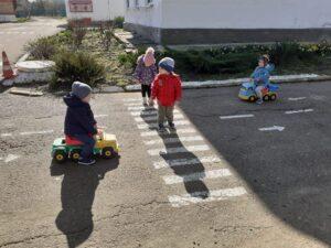 игровая ситуация Переходим улицу