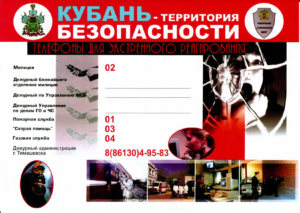 Скан_20201224 (11)